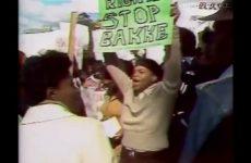 Alan Bakke Affirmative Action